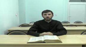 Новый Завет (Мф 12 30). Евангелие от Матфея