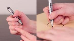 Как нарисовать идеальный круг от руки