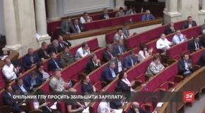 Звіт ГПУ: Луценко собою задоволений, а депутати збирають підписи за його відставку