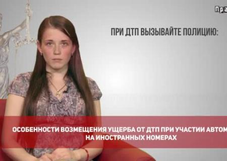 Импорт легковушек в государство Украину резко вырос
