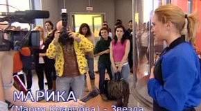 Полет Марики в Freezone