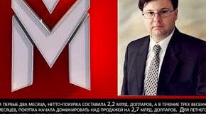 Каким ожидается курс украинской гривны в 2012 году?