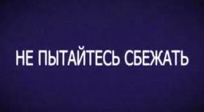 ЗЛО / VHS - трейлер