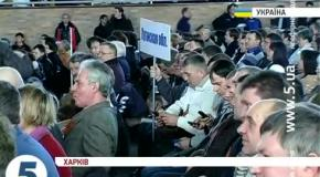 Партия Регионов создала Украинский Фронт с Георгиевской лентой и красной звездой