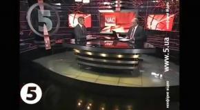 """Руслан Кошулинський у програмі """"Час. Підсумки дня"""""""