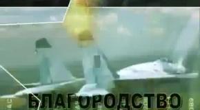 Документальный фильм с участием штурмана Ми-24 Надежды Савченко