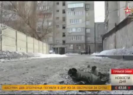 200 украинских военных погибли вДонбассе сконца января— агентура ДНР