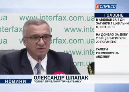 Из-за блокады Донбасса НБУ хочет ввести «антикризисные меры»