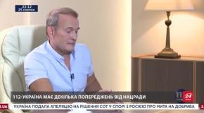 """Під сумнівом: чи заборонять в Україні NewsOne та """"112 Україна"""""""