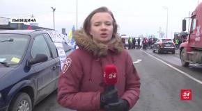 """На Львівщині акція протесту """"євробляхерів"""" пройшла з конфліктами та погрозами"""