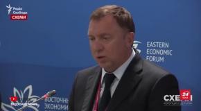Друг Путіна возить в Росію українську сировину, яку використовують в оборонці