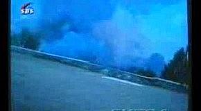 Пожар и взрывы на фабрике фейерверков