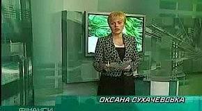 """ Фінанси """