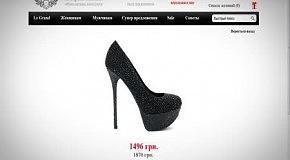 Купить модную обувь для женщин