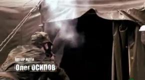 Солдаты. Снова в строю 17 сезон 11 серия