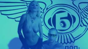 DJ Forsage & Topless DJ Aurika - Friday 13th