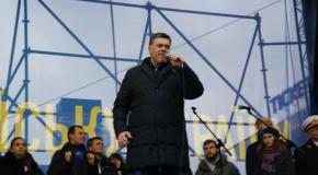 Виступ Олега Тягнибока на Марші мільйонів