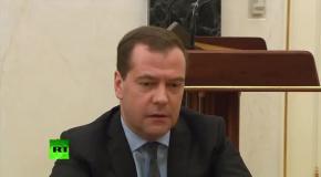 Медведев на латыни объяснил  почему Украина будет должна России $11 млрд