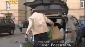 Сериал Воронины 293 серия