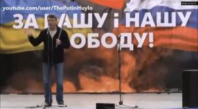 Марш мира в Москве: выступление Немцова в поддержку Украины