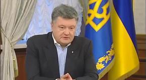 Интервью Порошенко украинским тележурналистам