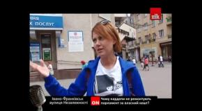 Вільний мікрофон: Чому нардепи не ремонтують парламент за власний кошт?