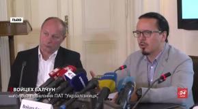 В Укрзалізниці анонсували запуск ще одного потягу до Польщі