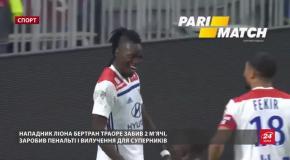 """Суперник """"Шахтаря"""" здобув феєричну перемогу у Лізі 1"""