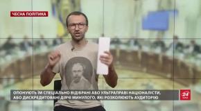Захоплення влади Медведчуком: які методи використовує для маніпуляцій українцями