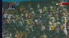 Фанаты Динамо