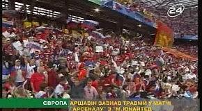Андрей Аршавин пропустит матч