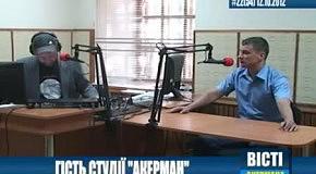 """Павло Кириленко в студії радіо """"Акерман"""""""