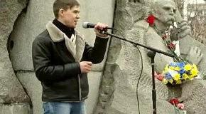 Роковини Шевченка