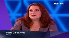 Татьяна Монтян ставит на место FEMEN