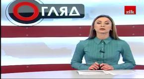 Огляд дня: Журналісти викрили мережу аптек, де торгували наркотиками 09.12.13.