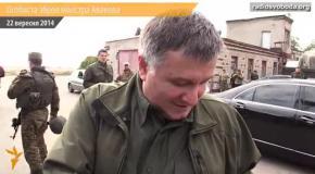 Глава МВД Аваков продемонстрировал свое личное оружие