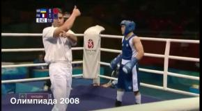 Как Василий Ломаченко побеждал на Олимпийских играх