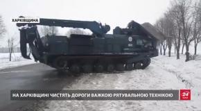 Негода в Україні: як жителі регіонів зустріли четвертий місяць зими
