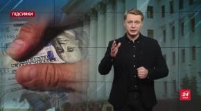 """Перепис населення та продаж телеканалу """"Інтер"""" – підсумки програми """"Голобородько"""""""