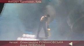 rammstein-romanovska-levytska-bigmir