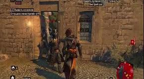 Прохождение Assassins Creed: Revelations 26 часть