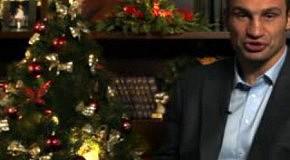 Новогоднее поздравление Виталия Кличка
