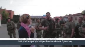 Украинские журналисты нашли доказательства присутствия российских войск в Луганске