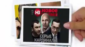 Кононенко друг Порошенко - Facebook Friends Day