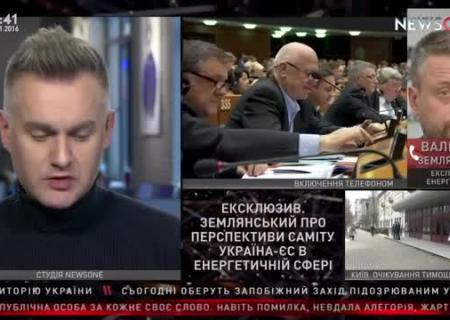 Европейская комиссия выдвинула условие «Газпрому» по применению OPAL