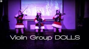 Новогоднее настроение от трио Violin Group DOLLS