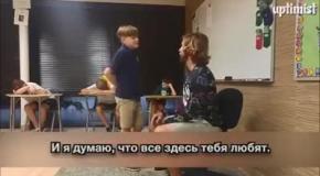 Учитель, который знает как надо работать