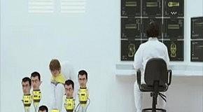 Neurosonics Audiomedical Labs Inc