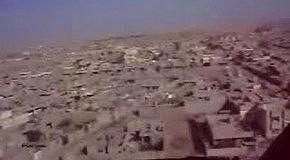 Полёт над Ираком