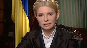 Юлія Тимошенко: доки житиме пам'ять про подвиг задля Великої Перемоги, наш народ буде нездоланним ч1